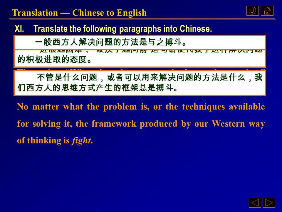 Ex. X, p. 87 《读写教程 IV 》 : Ex. X, p. 87 Translation — Chinese to English