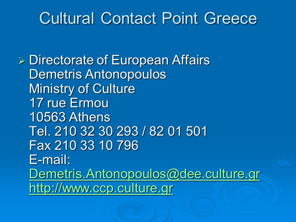 Cultural Contact Point Greece  Directorate of European Affairs Demetris Antonopoulos Ministry of Culture 17 rue Ermou 10563 Athens Tel. 210 32 30 293