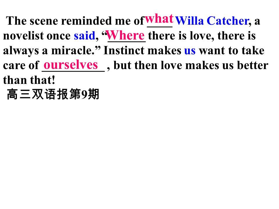 Grammar completion 语法填空(彩色报纸第 7 期) Everyone needs friends.