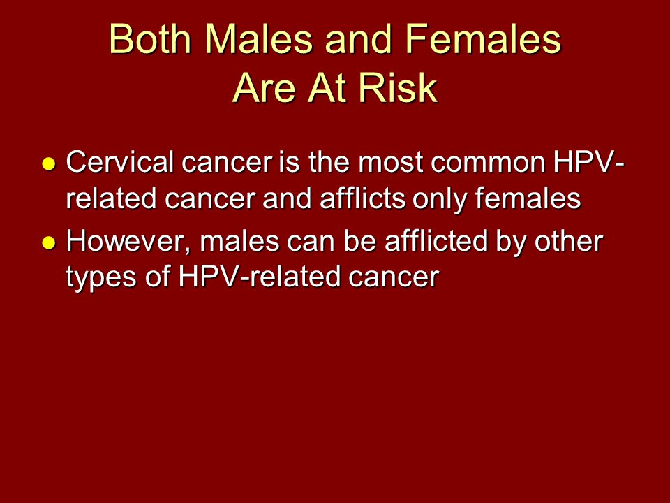 The Good News.HPV-related cancers can be prevented.