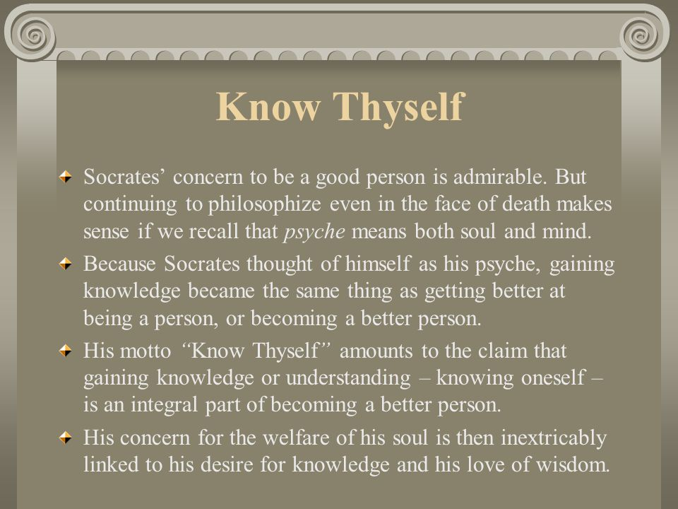 Know Thyself Socrates' concern to be a good person is admirable.