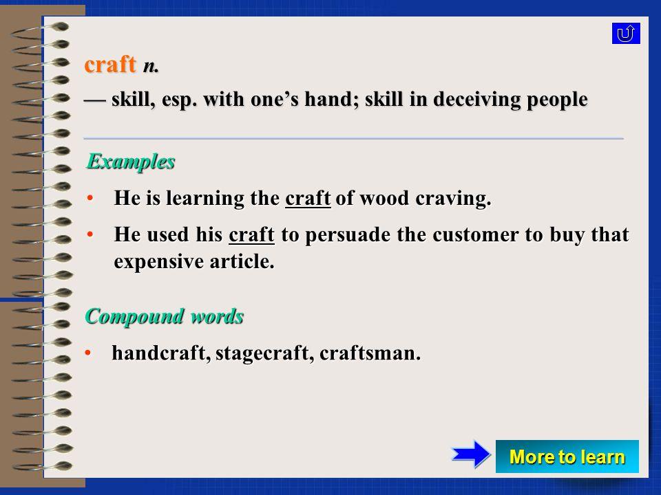craft v.