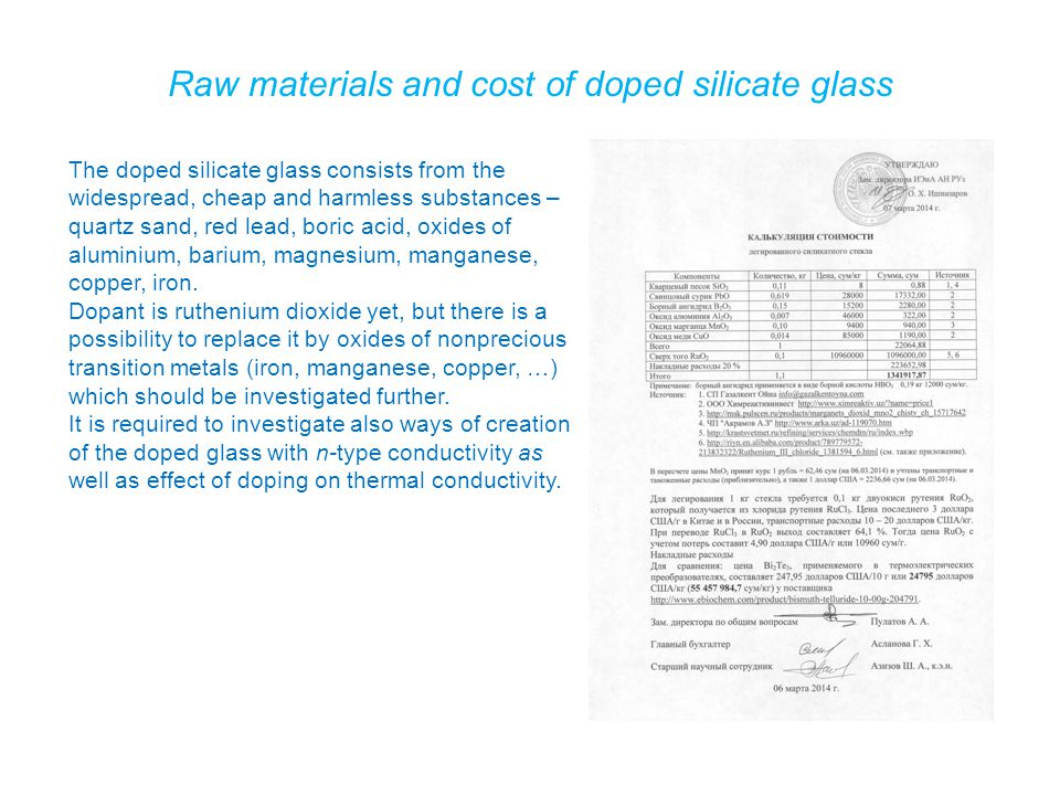 Raw materials and cost of doped silicate glass The doped silicate glass consists from the widespread, cheap and harmless substances – quartz sand, red lead, boric acid, oxides of aluminium, barium, magnesium, manganese, copper, iron.