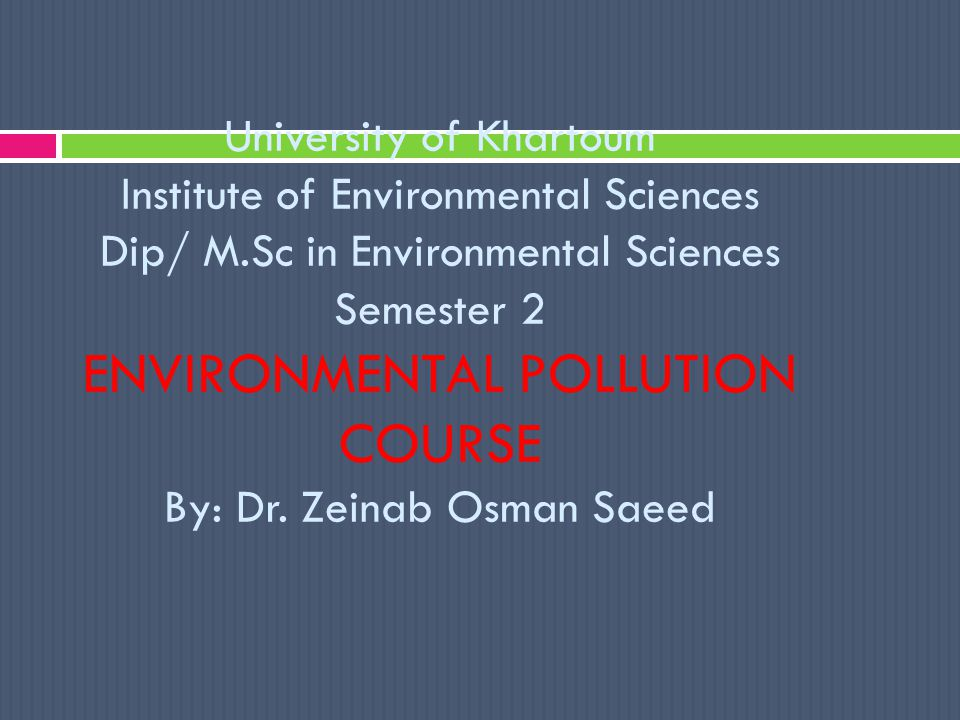  Pollution occurs, on the one hand, because the natural environment does not know how to decompose the unnaturally generated elements (i.e., anthropogenic pollutants), and, on the other, there is a lack of knowledge on the part of humans on how to decompose these pollutants artificially.