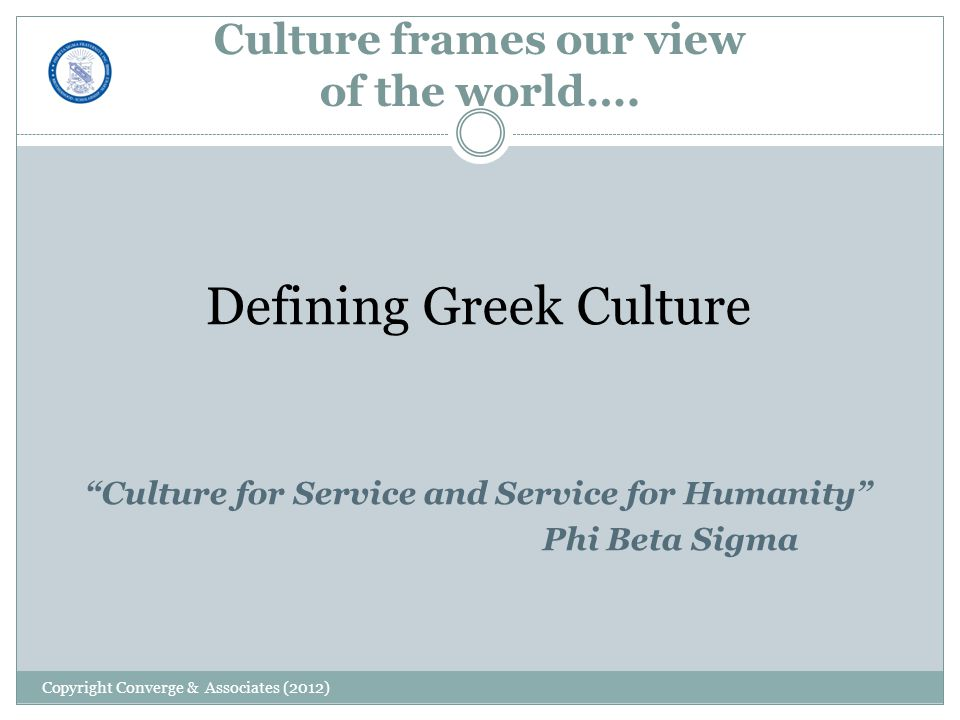 Culture frames our view of the world….