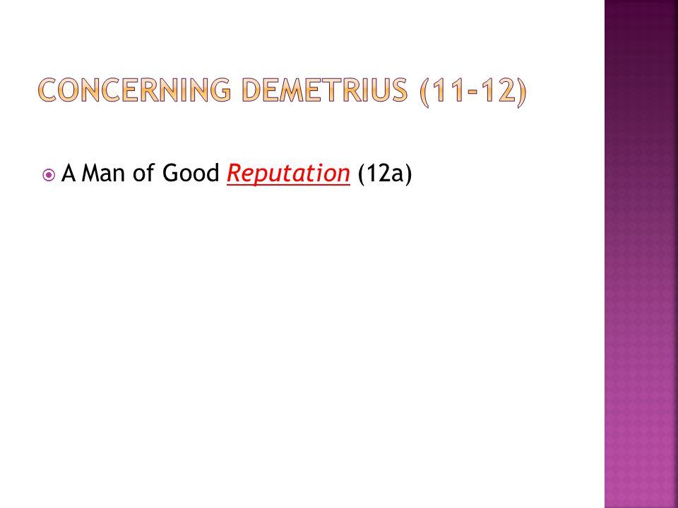  A Man of Good Reputation (12a)