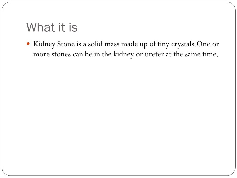 Picture of Kidney Stone