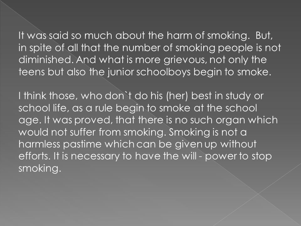 It was said so much about the harm of smoking.