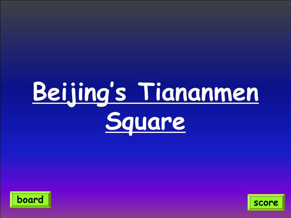 Beijing's Tiananmen Square score board