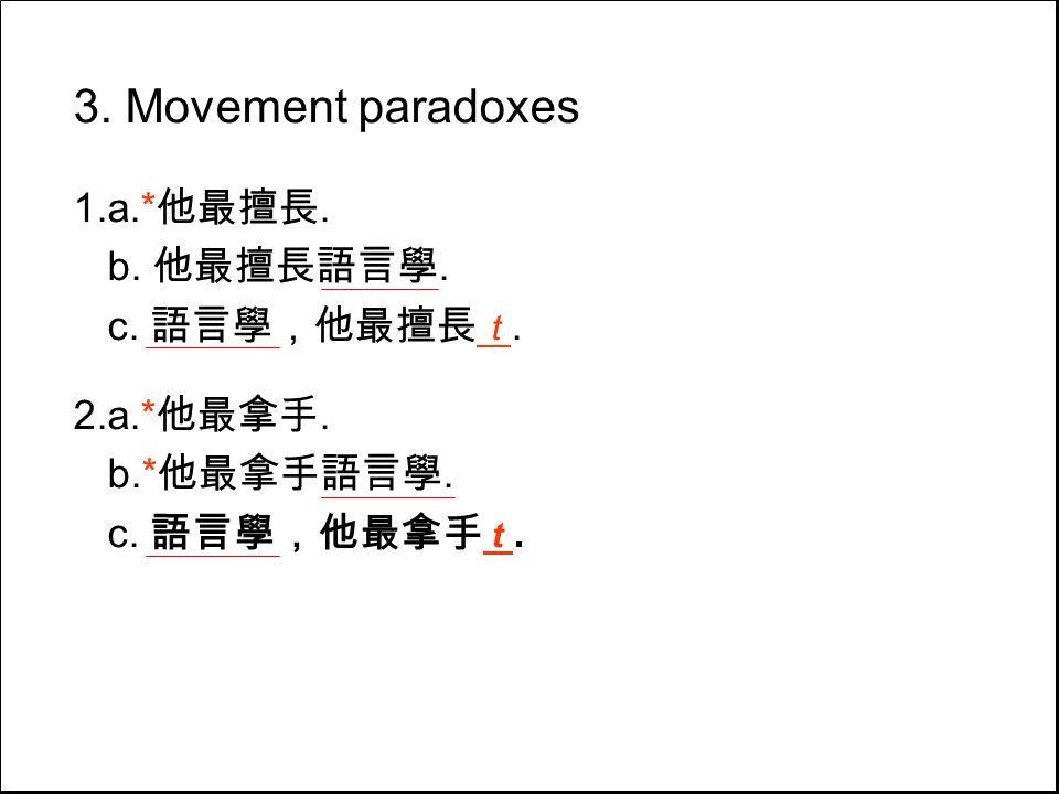 3. Movement paradoxes 1.a.* 他最擅長. b. 他最擅長語言學. c.