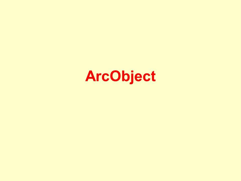 ArcObject