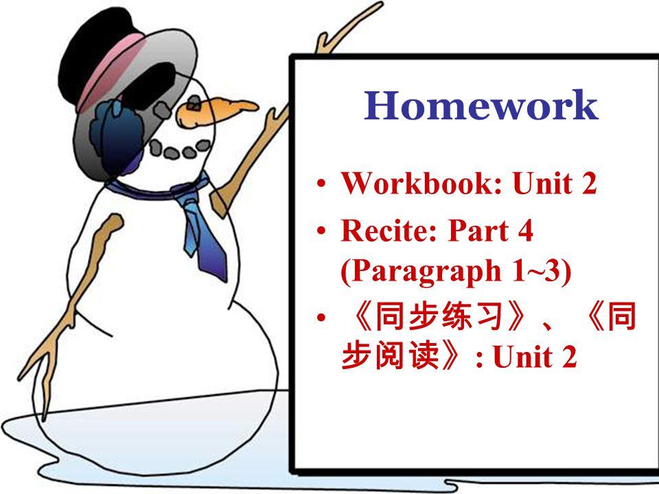 Homework Workbook: Unit 2 Recite: Part 4 (Paragraph 1~3) 《同步练习》、《同 步阅读》 : Unit 2