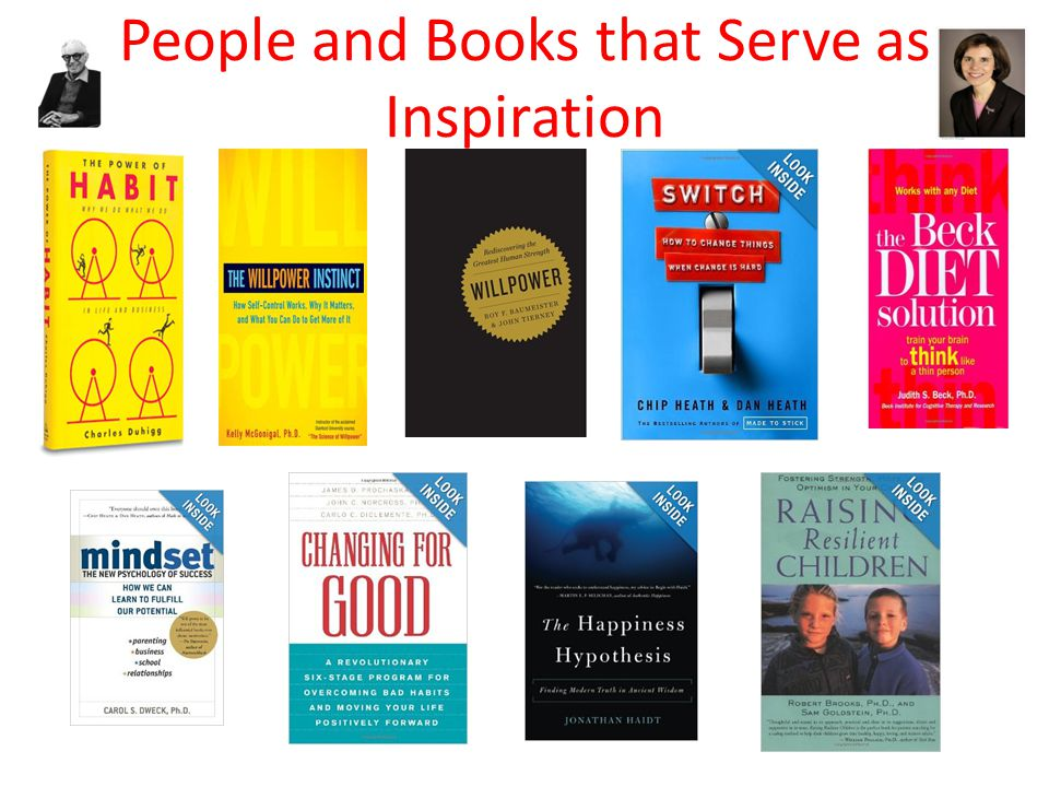 People and Books that Serve as Inspiration