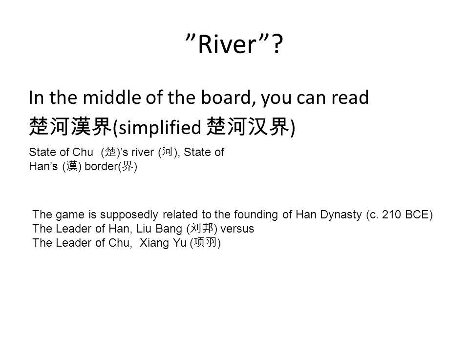 River .