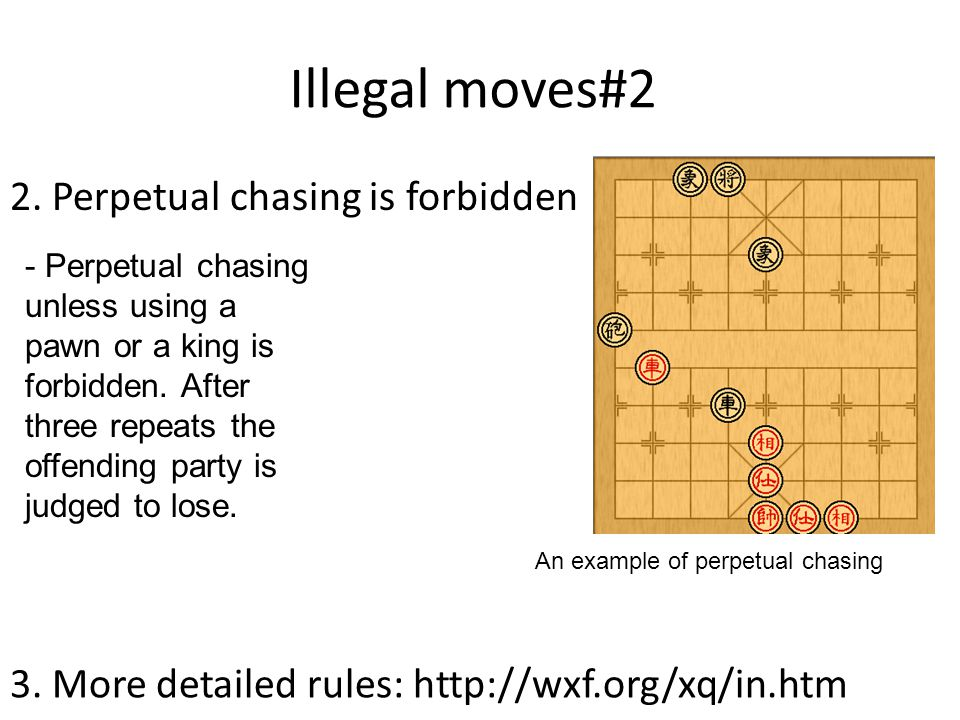 Illegal moves#2 2.