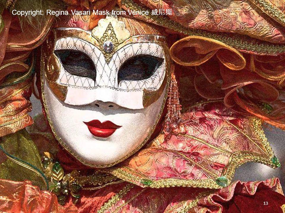 Copyright: Regina Vasari Mask from Venice 威尼斯 13