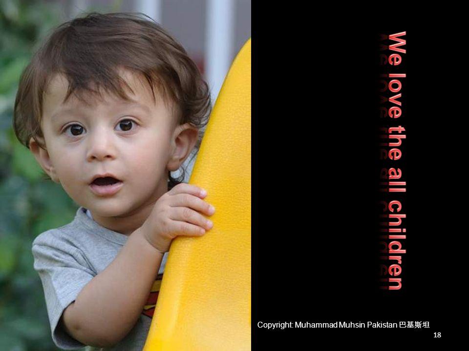 Copyright: Muhammad Muhsin Pakistan 巴基斯坦 18