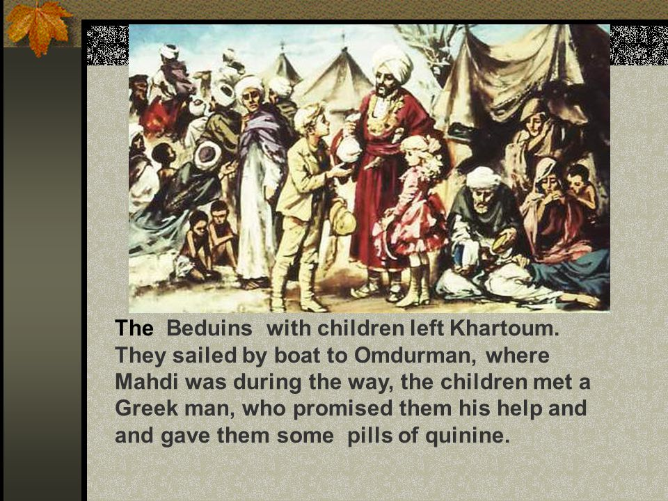 The Beduins with children left Khartoum.