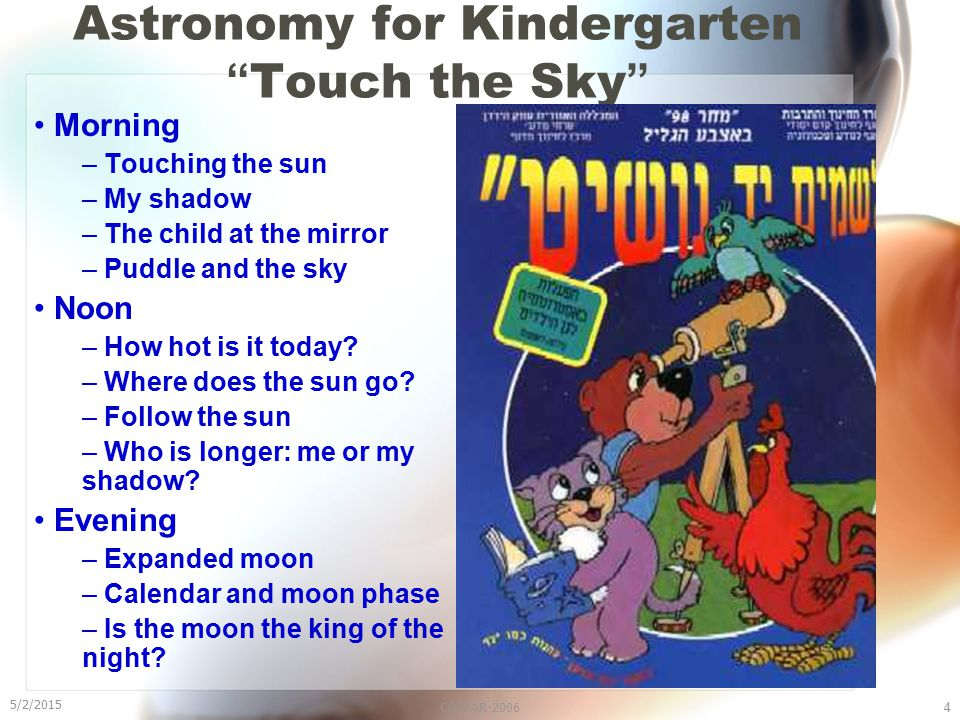5/2/2015 COSPAR-20064 Astronomy for Kindergarten Touch the Sky Morning – Touching the sun – My shadow – The child at the mirror – Puddle and the sky Noon – How hot is it today.