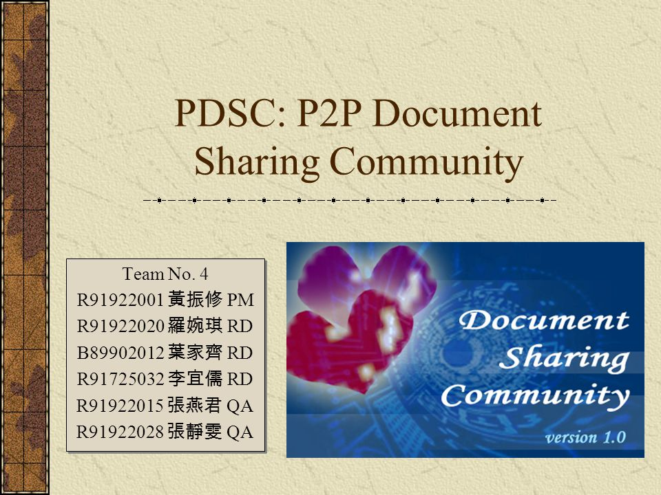 PDSC: P2P Document Sharing Community Team No.