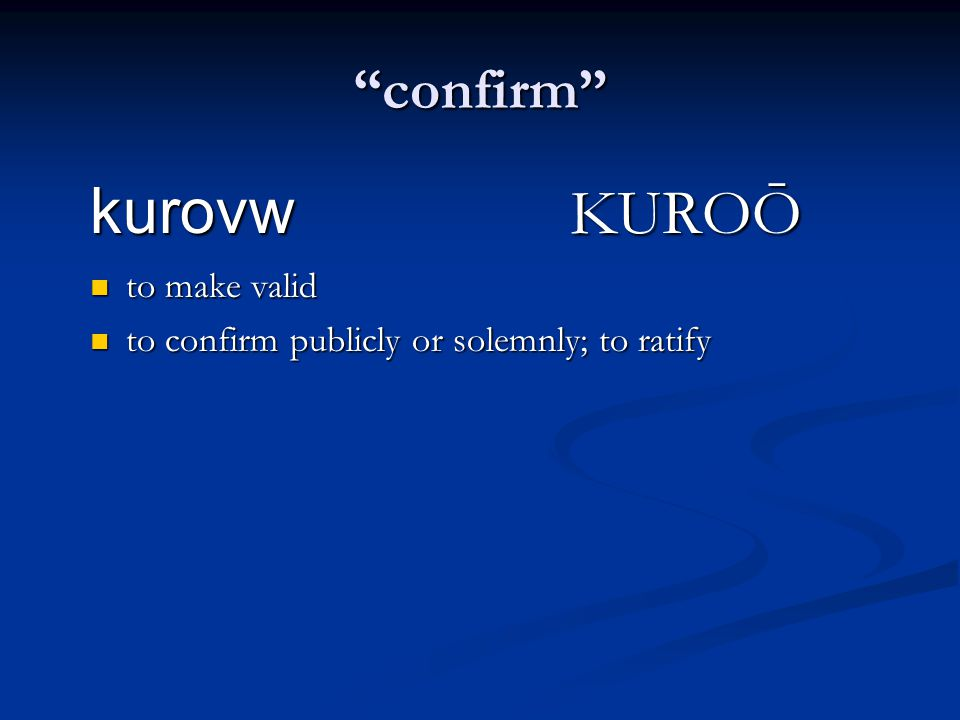 confirm kurovw KUROŌ to make valid to make valid to confirm publicly or solemnly; to ratify to confirm publicly or solemnly; to ratify