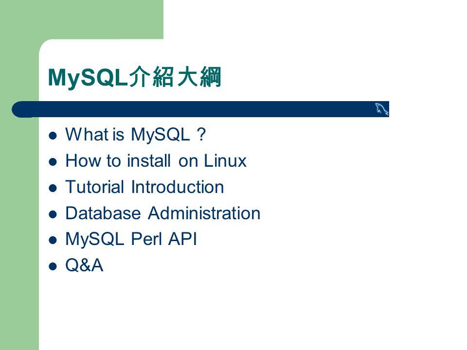 What is MySQL .