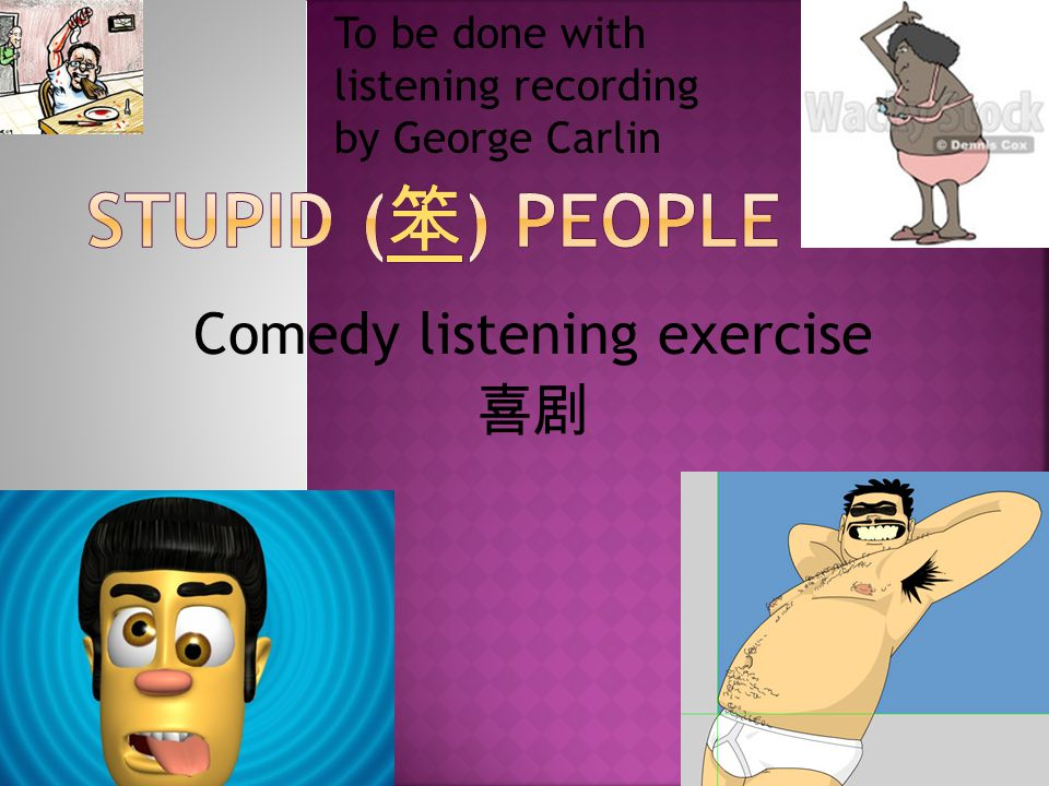 Comedy listening exercise 喜剧 To be done with listening recording by George Carlin