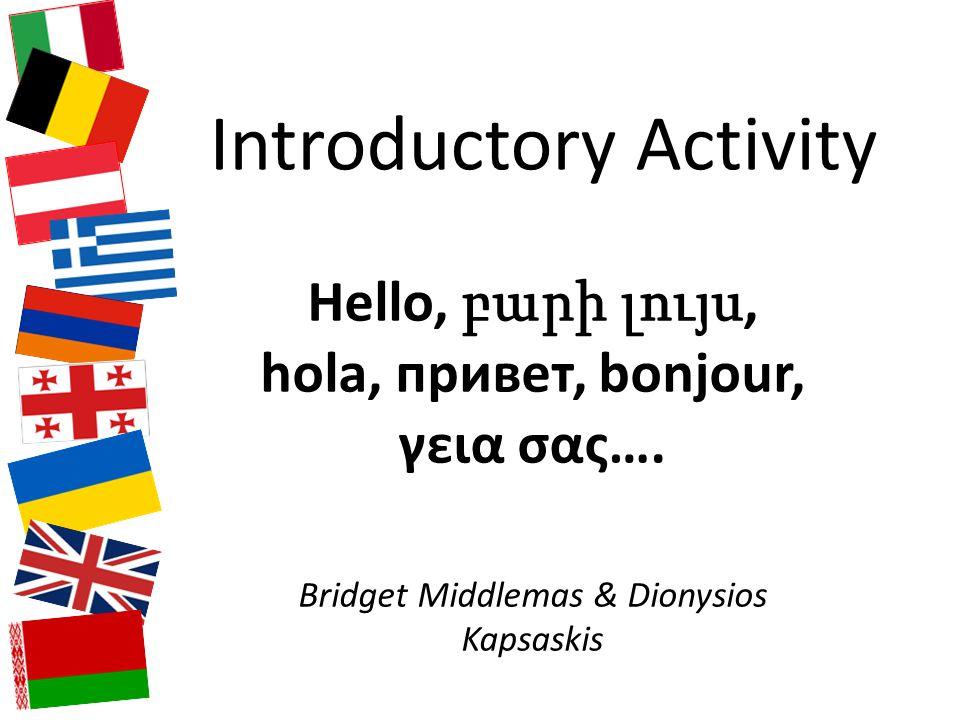 Introductory Activity Hello, բարի լույս, hola, привет, bonjour, γεια σας….