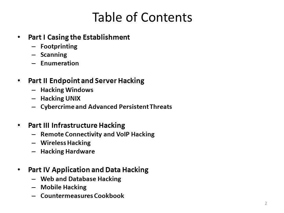 Publicly Available Information Search Engines and Data Relationships Google.com, bing.com, yahoo.com, dogpile.com, ask.com Search strings used by hackers - Google Hacking Database (GHDB) at hackersforcharity.org/ghdb/ Search Google's cache for vulnerabilities, errors, configuration issues, etc.