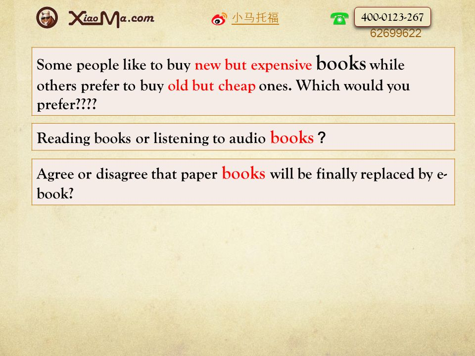 小马托福 010- 62699622 Some people like to buy new but expensive books while others prefer to buy old but cheap ones.