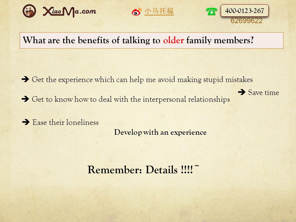 小马托福 010- 62699622 What are the benefits of talking to older family members.