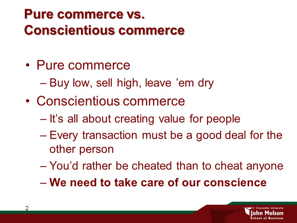 Pure commerce vs.