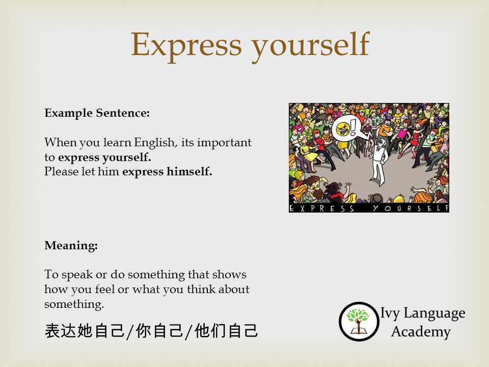 Express yourself Example Sentence: When you learn English, its important to express yourself.