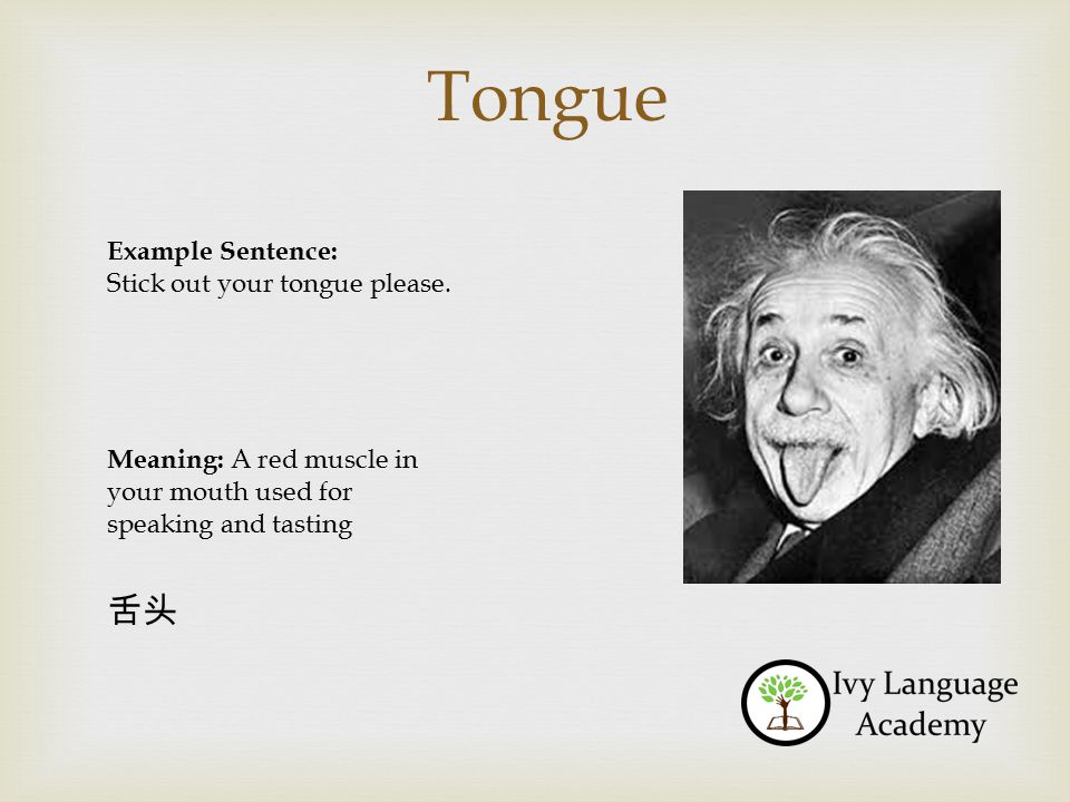 Tongue Example Sentence: Stick out your tongue please.