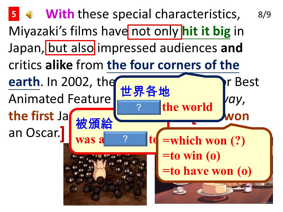 With these special characteristics, Miyazaki's films have not only hit it big in Japan, but also impressed audiences and critics alike from the four c