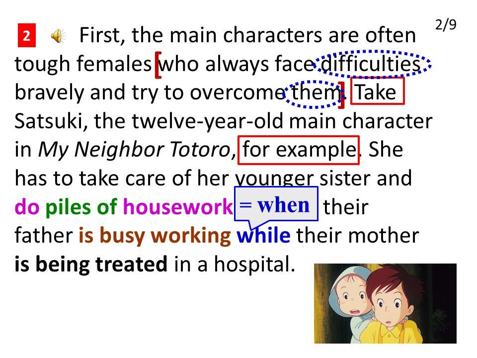3/9 …Actually, Satsuki's childhood is similar to Miyazaki's (childhood).