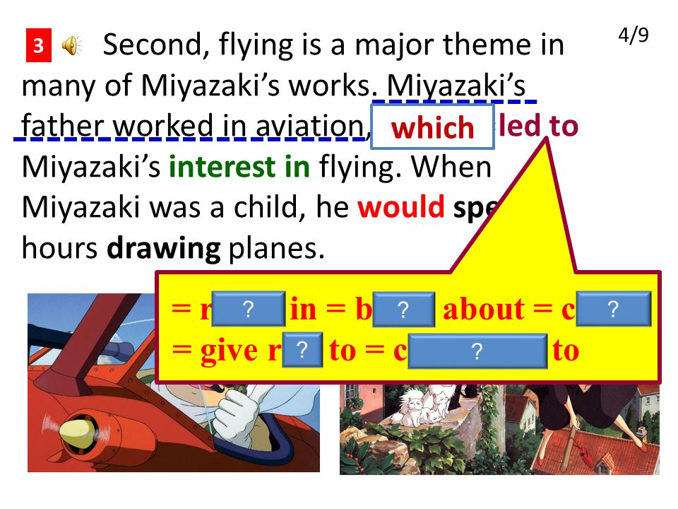 Second, flying is a major theme in many of Miyazaki's works. Miyazaki's father worked in aviation, and this led to Miyazaki's interest in flying. When