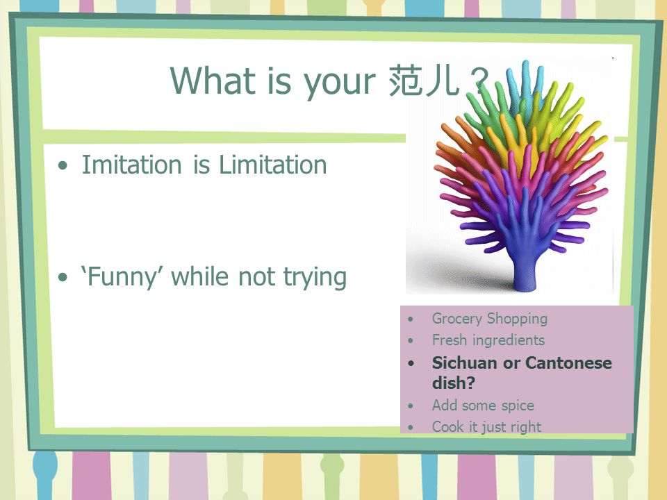 What is your 范儿? Imitation is Limitation 'Funny' while not trying Grocery Shopping Fresh ingredients Sichuan or Cantonese dish.