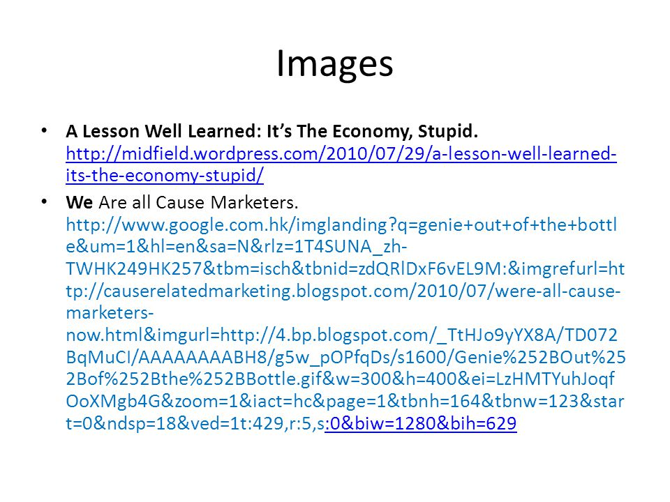 Images A Lesson Well Learned: It's The Economy, Stupid.