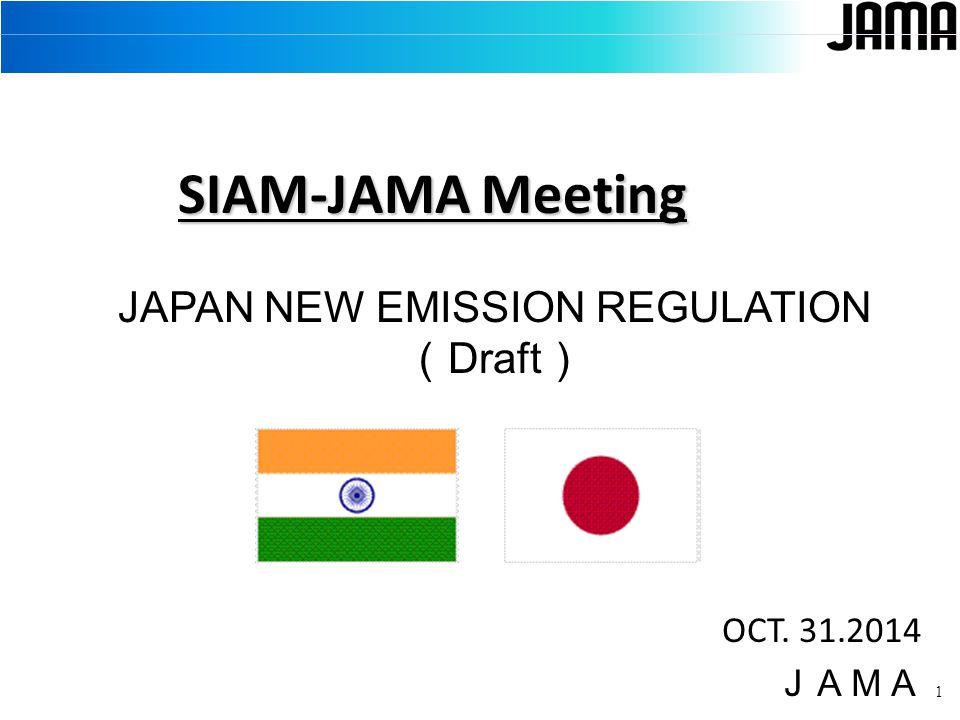 1 SIAM-JAMA Meeting OCT. 31.2014 JAMA JAPAN NEW EMISSION REGULATION ( Draft )