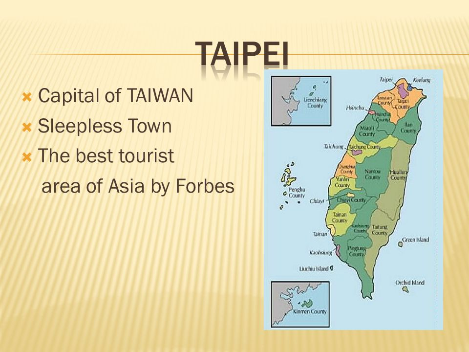  Capital of TAIWAN  Sleepless Town  The best tourist area of Asia by Forbes