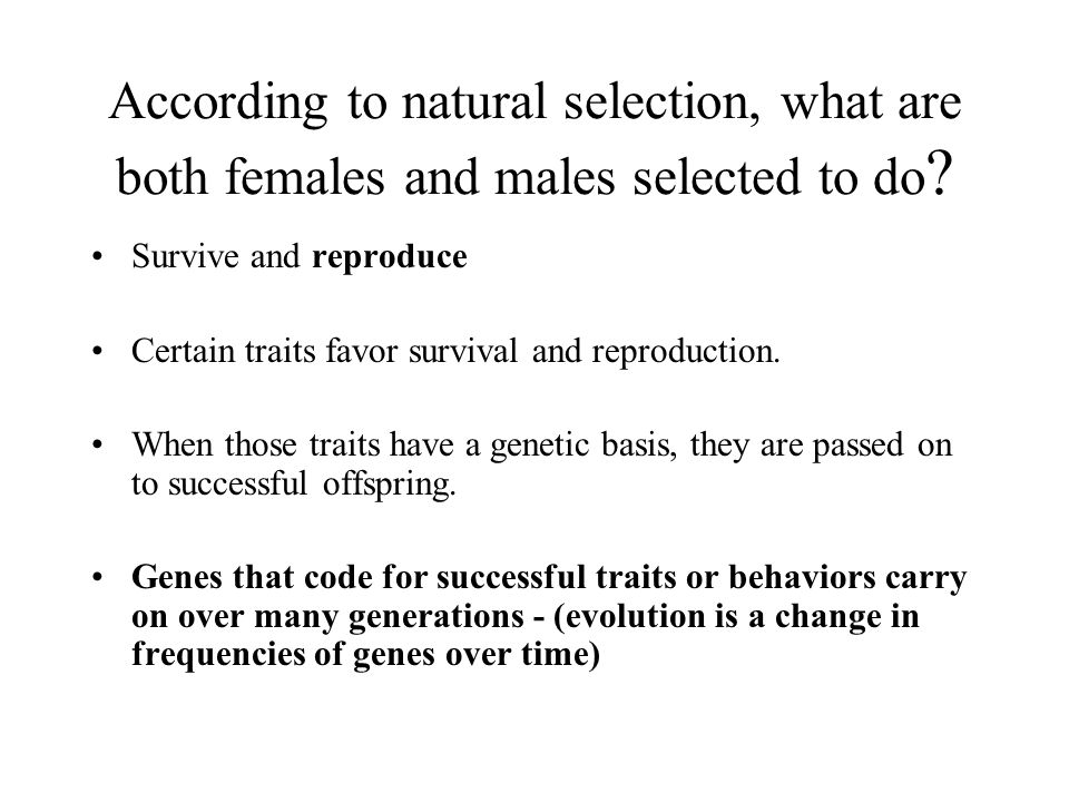 When females dispersed widely across the landscape….