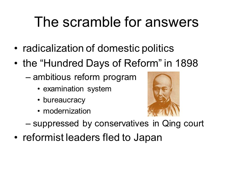 """The scramble for answers radicalization of domestic politics the """"Hundred Days of Reform"""" in 1898 –ambitious reform program examination system bureauc"""