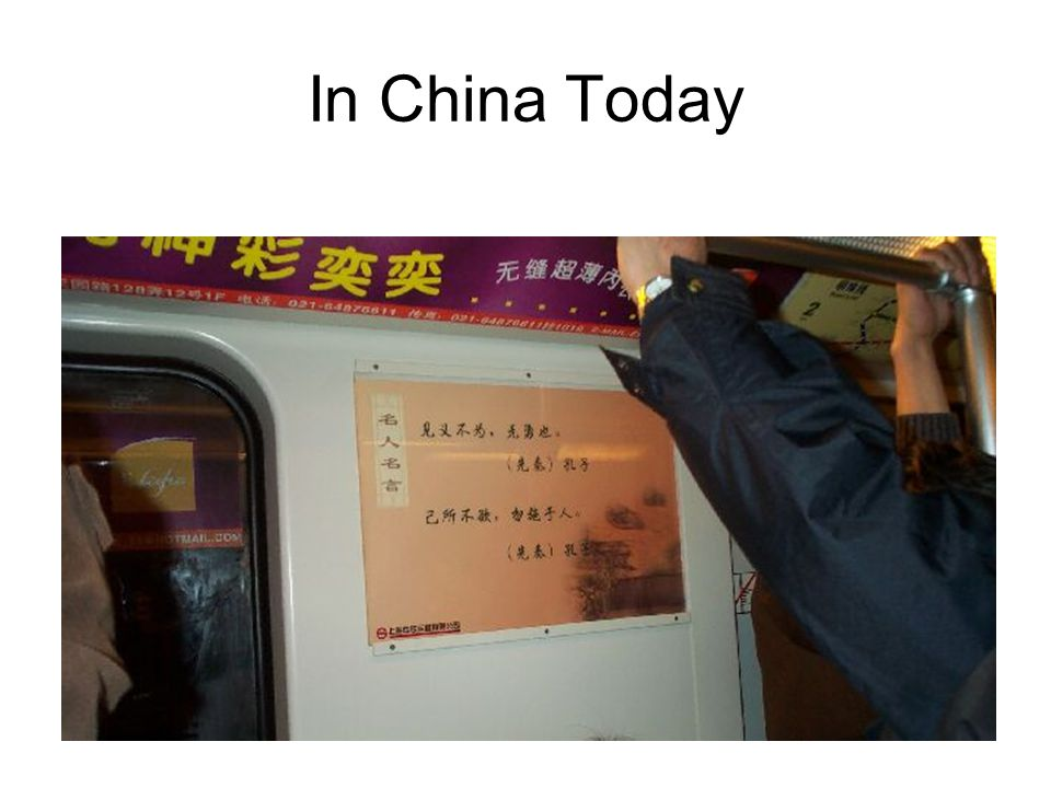 In China Today