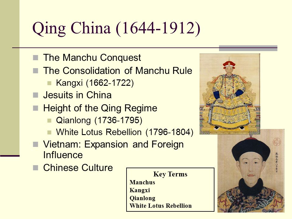 Qing China (1644-1912) The Manchu Conquest The Consolidation of Manchu Rule Kangxi (1662-1722) Jesuits in China Height of the Qing Regime Qianlong (17