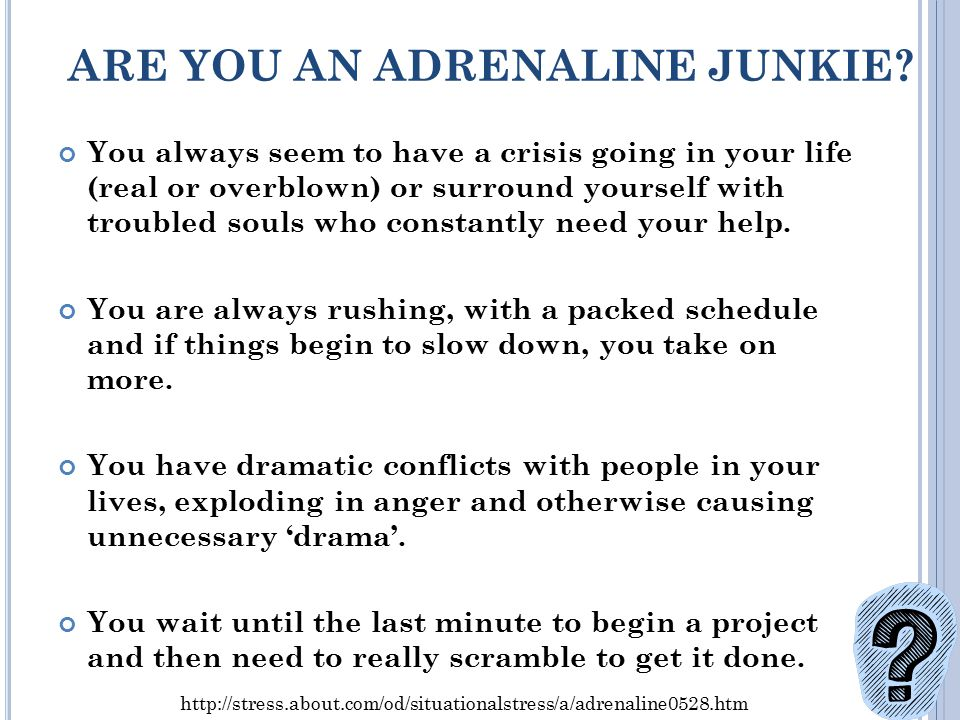 ARE YOU AN ADRENALINE JUNKIE.