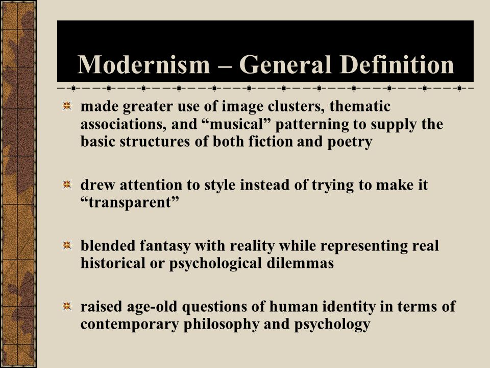20 th century versus 19 th century 20 th century vision implies a criticism of the 19 th century as a period of comfortable certainty and positive assurance that was dangerously unreal.