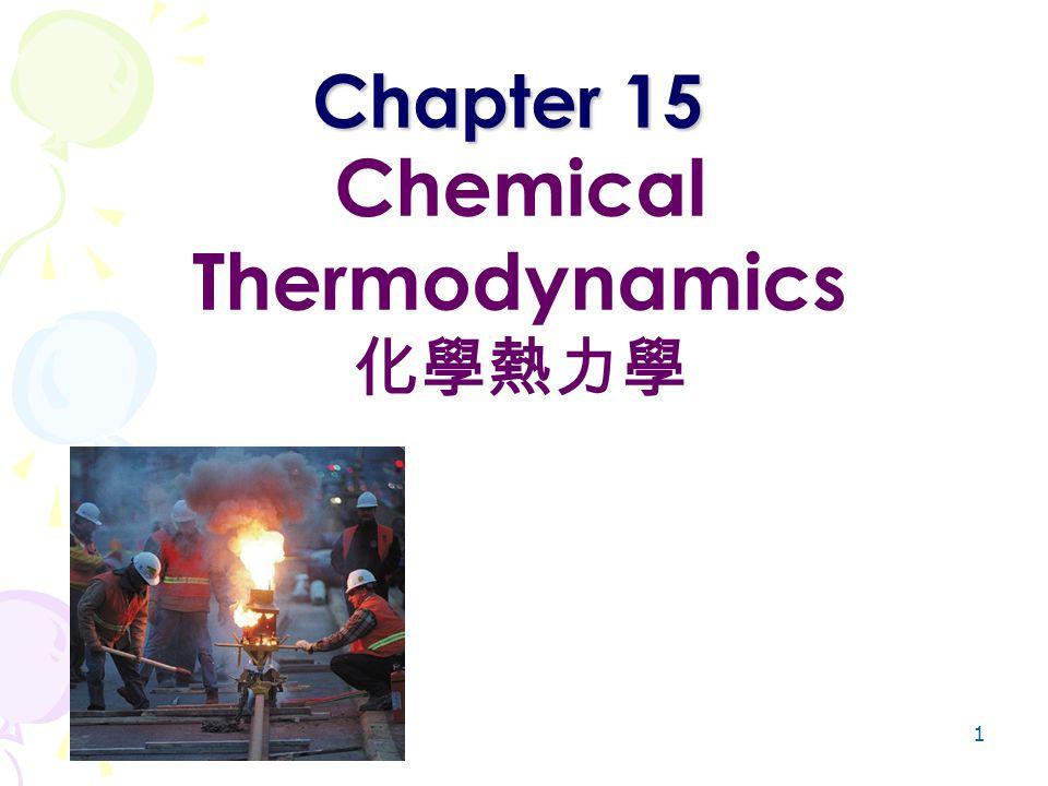 1 Chapter 15 Chemical Thermodynamics 化學熱力學