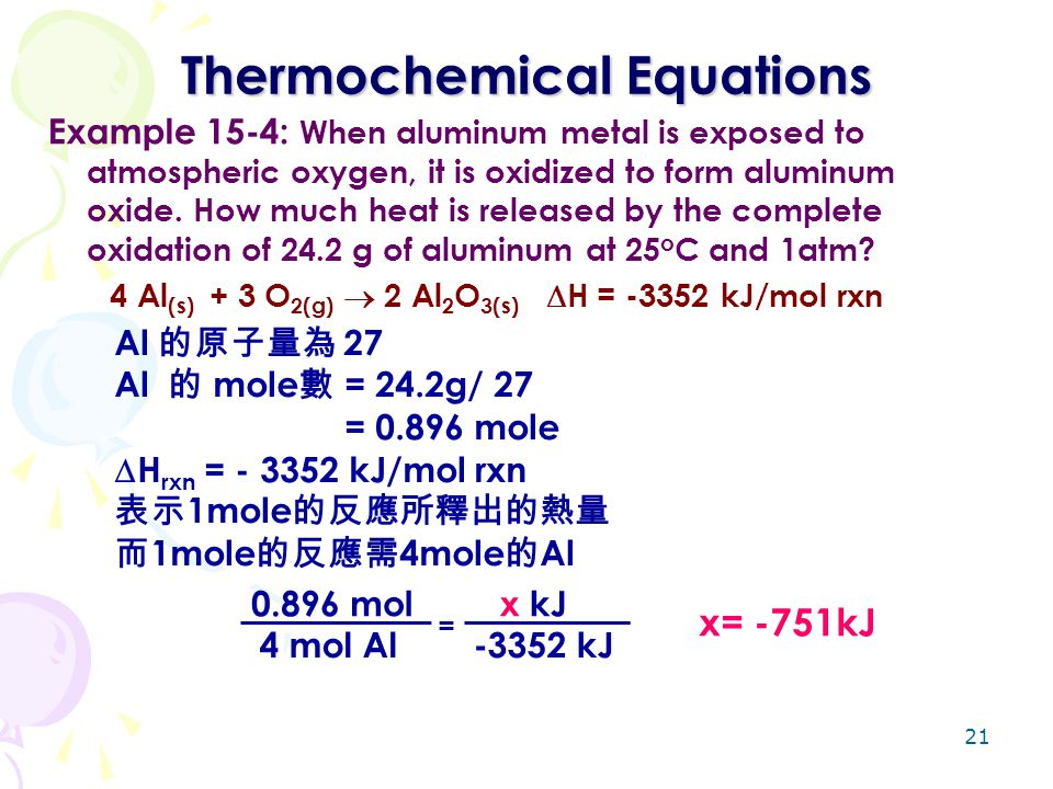 21 Thermochemical Equations Example 15-4: When aluminum metal is exposed to atmospheric oxygen, it is oxidized to form aluminum oxide. How much heat i