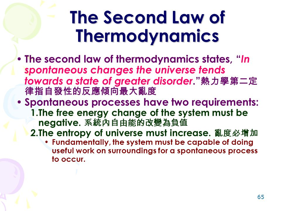 """65 The Second Law of Thermodynamics The second law of thermodynamics states, """" In spontaneous changes the universe tends towards a state of greater di"""